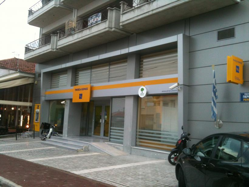 piraeus bank, cworks